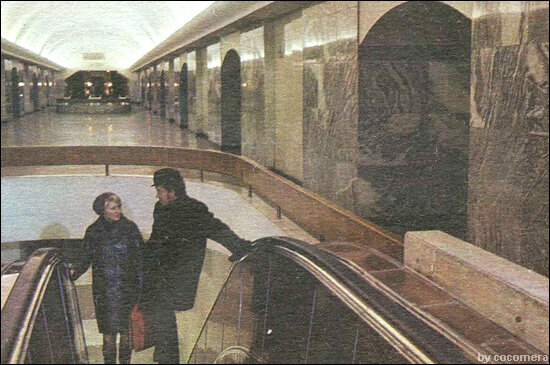 1973 Москва, метро и москвичи