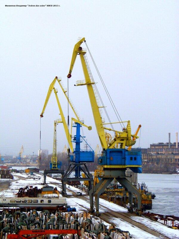Киевский речной порт.