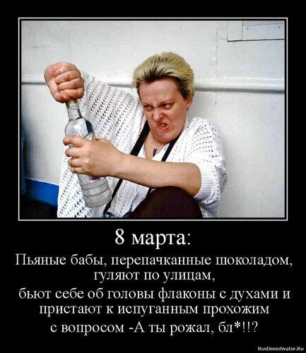 [Изображение: 0_9e257_51989718_L.jpeg]