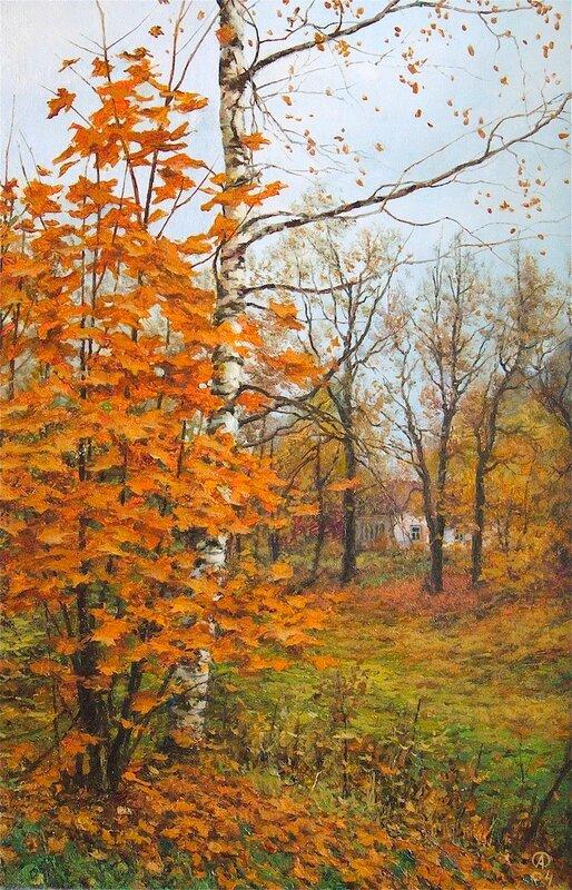Олег Анастасов. Осень в Лух