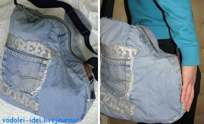 Идеи что сшить из старых джинсов фото 672