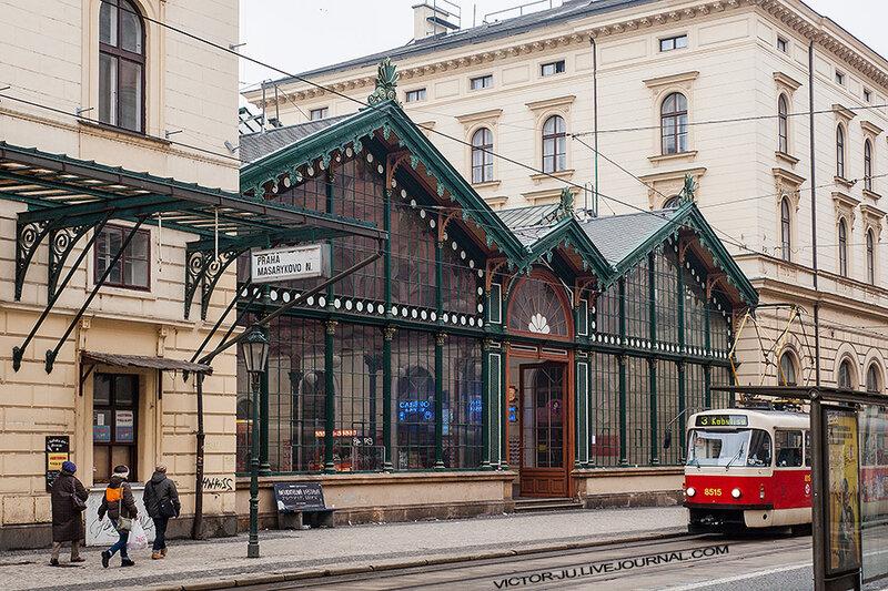 Masarykovo Nádraží, Прага