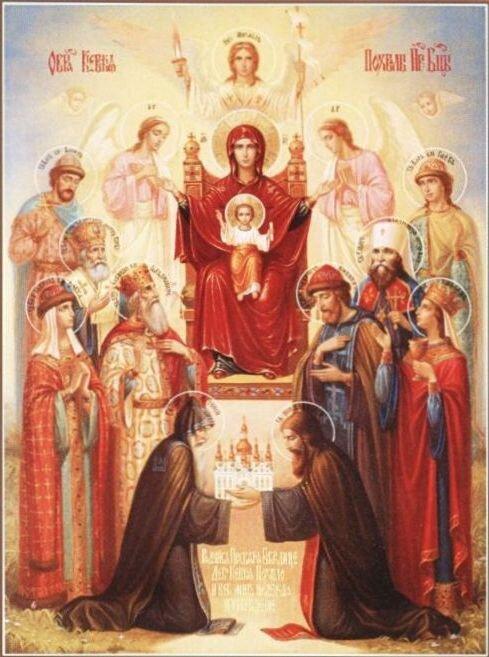 икона покрова пресвятой богородицы картинка