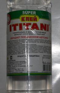 Клей для синтетических тканей и кожи ITITANI