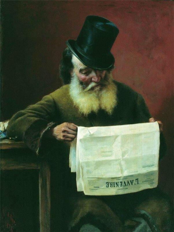 Федор Бронников За чтением газеты 1880 г