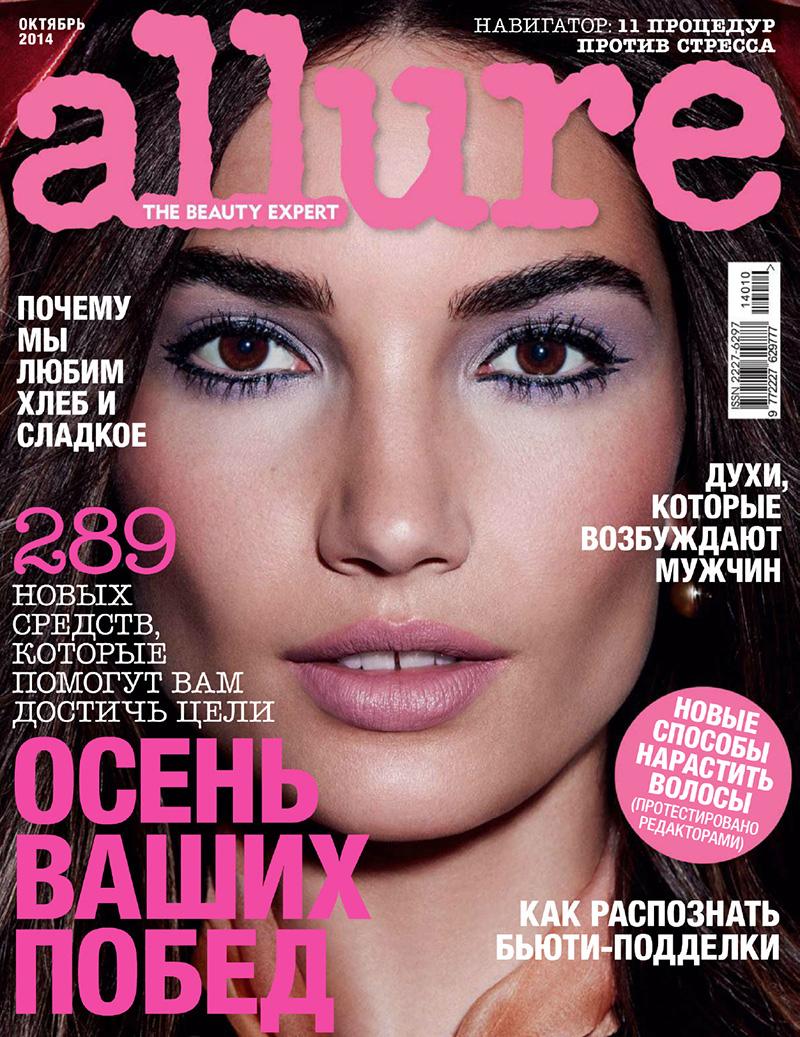Лили Олдридж (Lily Aldridge) в журнале Allure