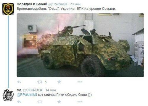 Хроники триффидов: Бандеровцы планировали теракт в Краснодаре