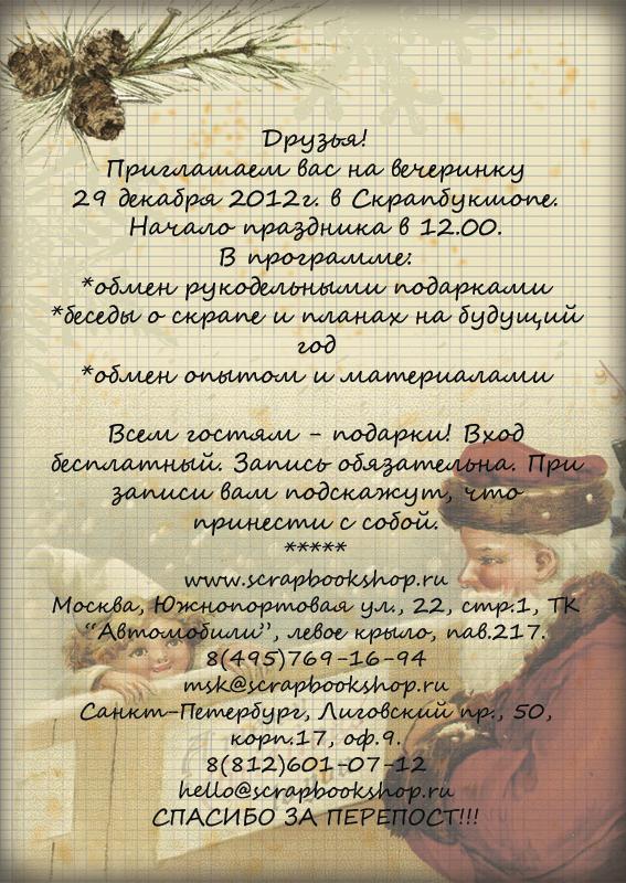 http://img-fotki.yandex.ru/get/4129/30970526.21/0_76060_3658c4e5_orig
