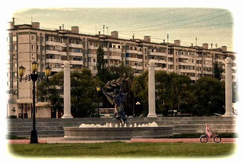 """Белгородский фонтан """"Ника"""" на набережной - у спорткомплекса С.Хоркиной"""