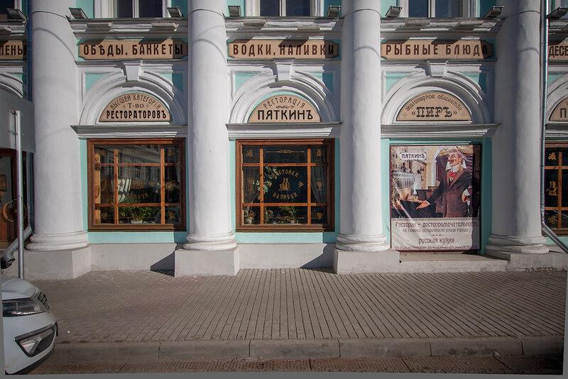 Нижний Новгород. Рождественка.