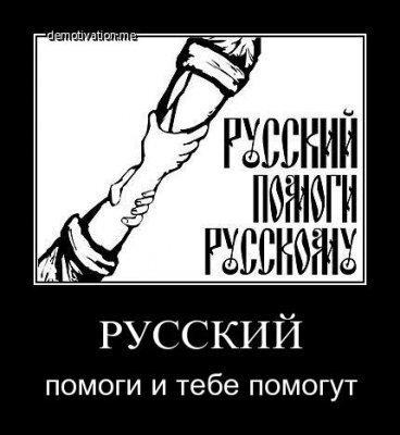 http://img-fotki.yandex.ru/get/4129/54835962.8b/0_11cd5e_dd493761_L.jpg height=479