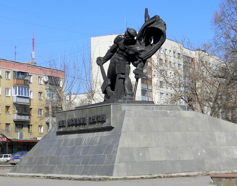 В конце улицы Российской поставили памятник