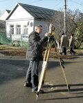Измерения на улице