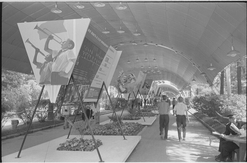 U.S.S.R., Moscow, temporary exhibit of Russian material.