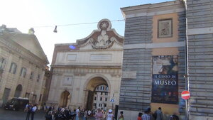 Рим. Санта Мария деи Мираколи