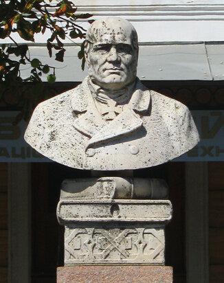 Бюст В.И. Григоровича
