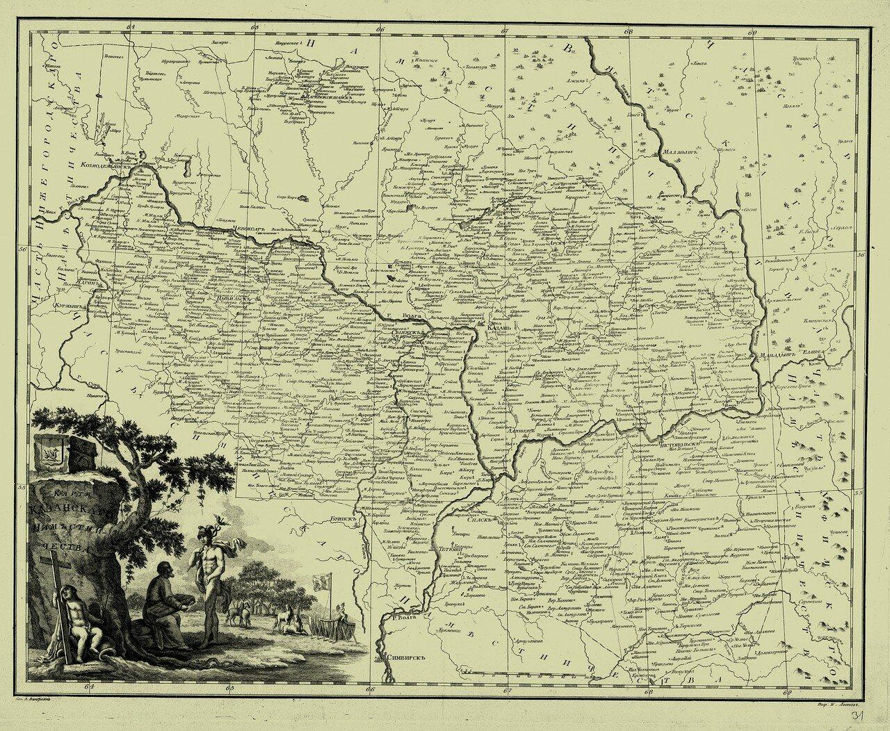 31. Карта Казанского наместничества