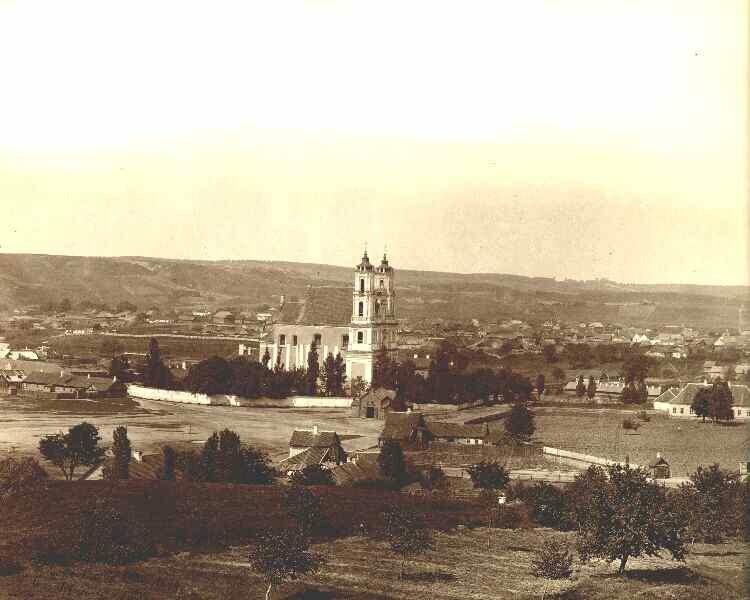 2. Доминиканский монастырь св. Филиппа и Якова