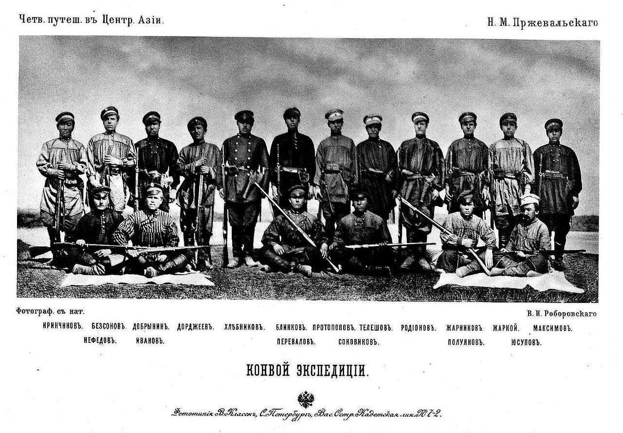 Фото из 4 экспедиции Пржевальского