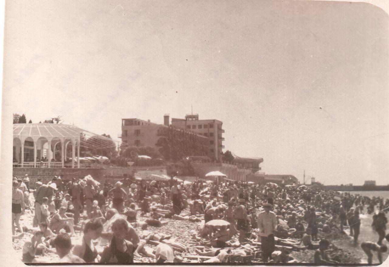 1953. Сочи