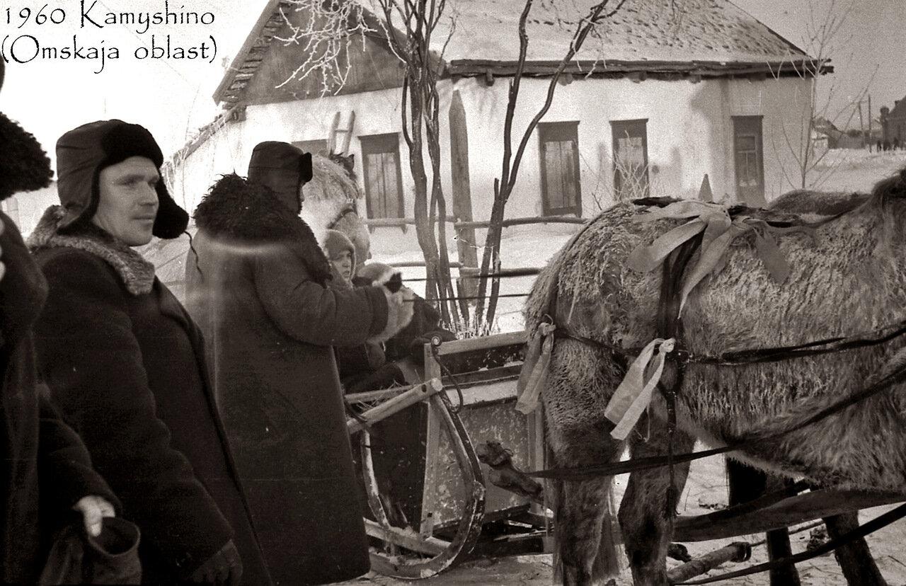 24. 1960 Свадьба в Камышино