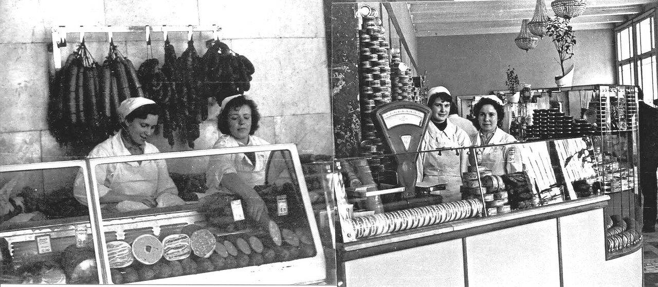 1960-е. Продовольственный магазин. Ленинград.