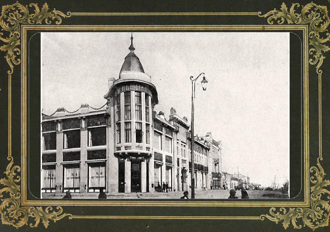55. Предтечинская ул. домъ Щетинкина