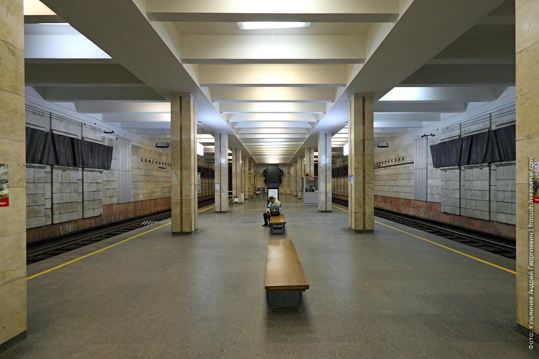 станция Комсомольская волгоградского скоростного трамвая