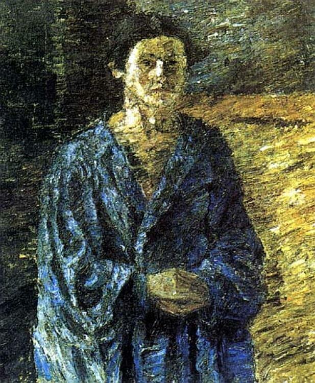 Автопортрет, 1923, Удальцова Надежда Андреевна 1886-1961