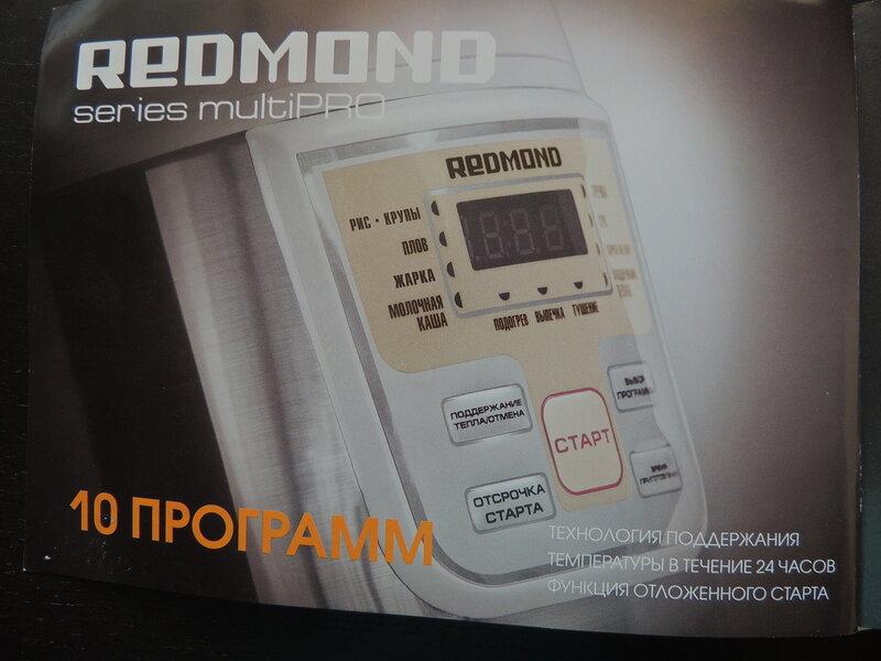 http://img-fotki.yandex.ru/get/4130/116816123.2d4/0_8fa5a_44ba60a7_XL.jpg