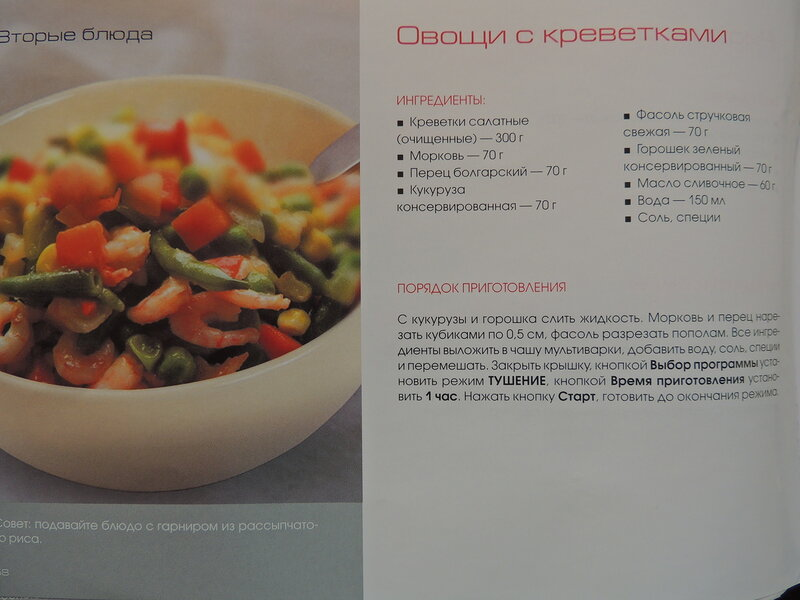 http://img-fotki.yandex.ru/get/4130/116816123.2d8/0_8faf9_b0d2c5e6_XL.jpg