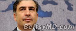 Грузины собрали 1,2 млн подписей за отставку Саакашвили