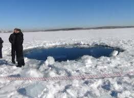 В Челябинске продолжаются аномальные явления