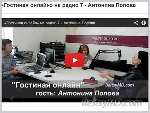 Валерий Паша и Антонина Попова в «Гостиной онлайн»