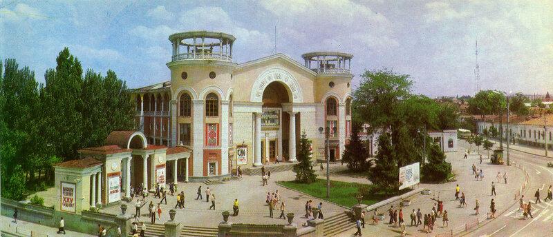Советский Симферополь (1977-1988)