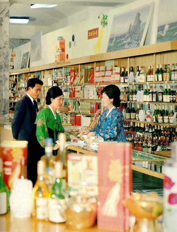 Жизнь в Северной Корее конца 1970-х. Часть 3. Магазины и рестораны