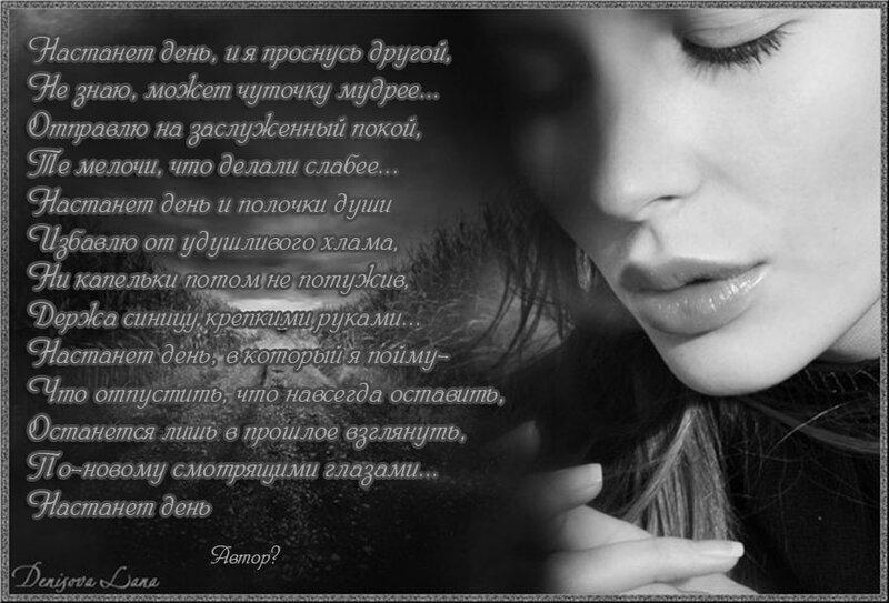 http://img-fotki.yandex.ru/get/4130/136583709.37/0_8f434_9b790b14_XL.jpg