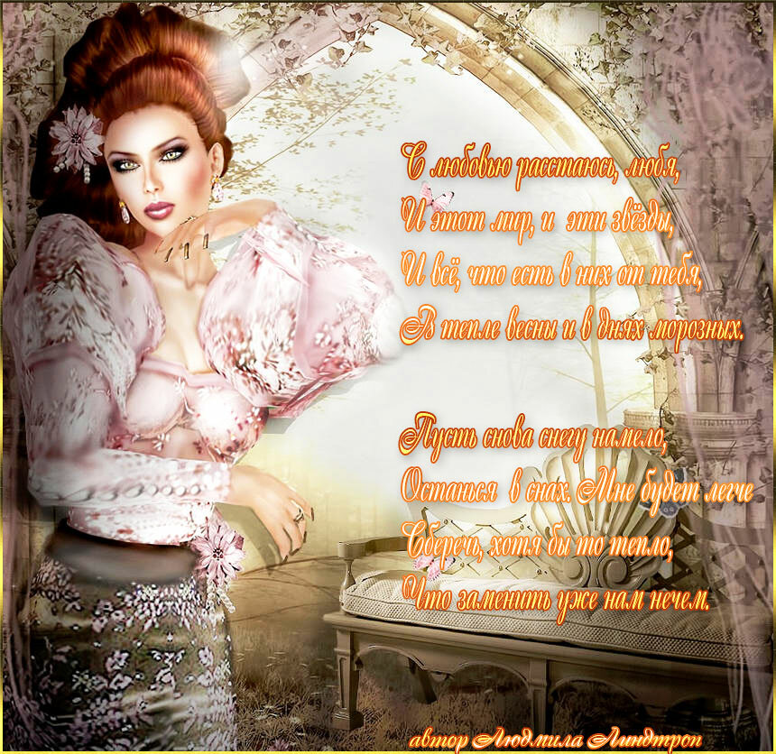 http://img-fotki.yandex.ru/get/4130/136583709.38/0_8f44d_96091f58_XXL.jpg