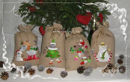 Новогодний мешок для подарков своими руками фото
