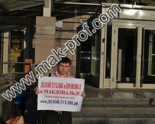 http://img-fotki.yandex.ru/get/4130/163898343.0/0_9d496_98c817c2_L.jpg