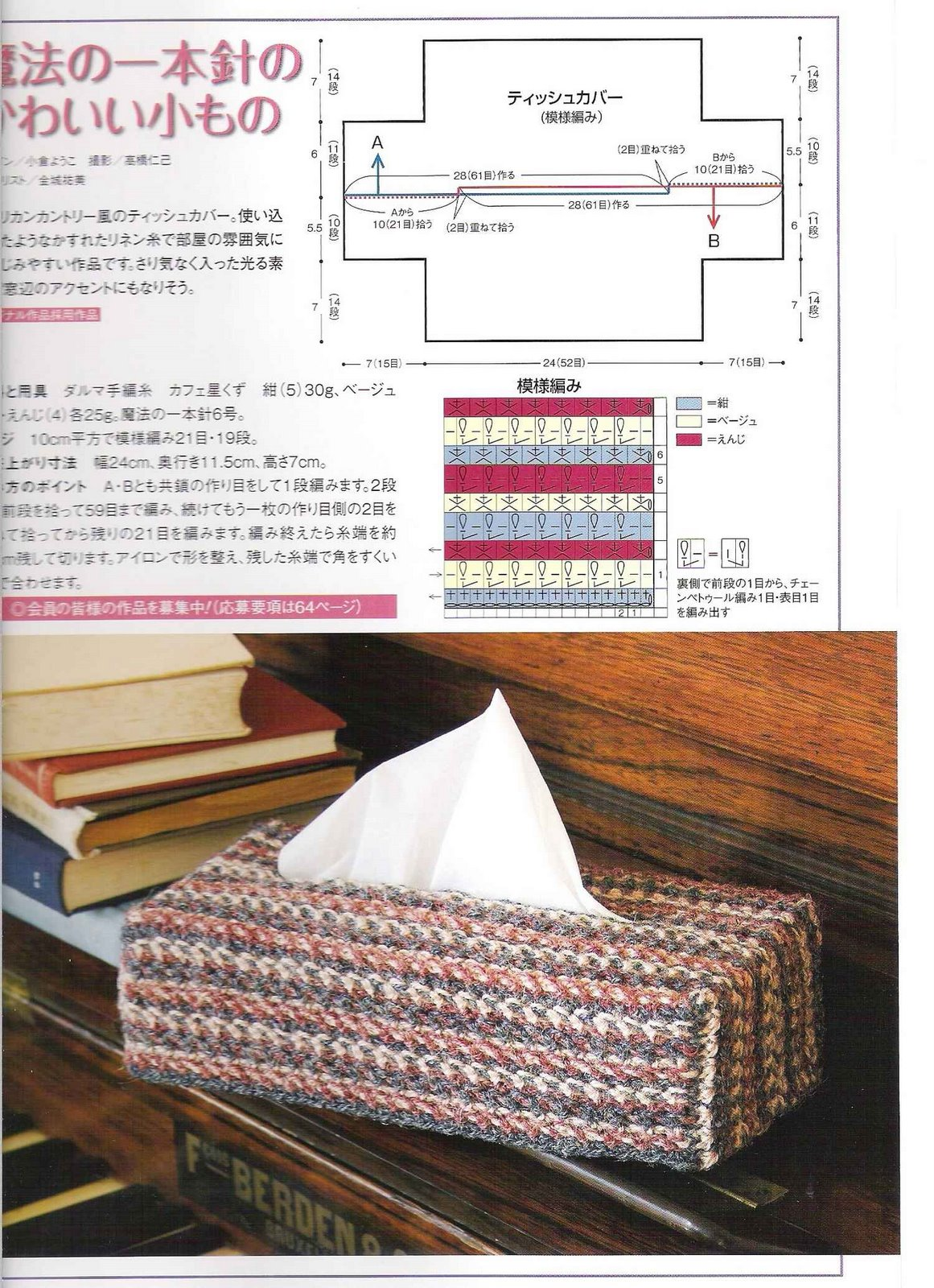 Amu 2008 03 上  - 荷塘秀色 - 茶之韵