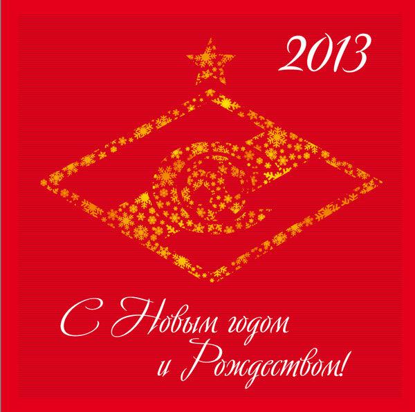 ФКСМ чемпион СНГ 2013