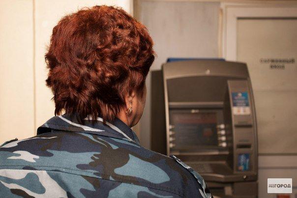Избанка вСлободском похищено 2,8 млн руб.