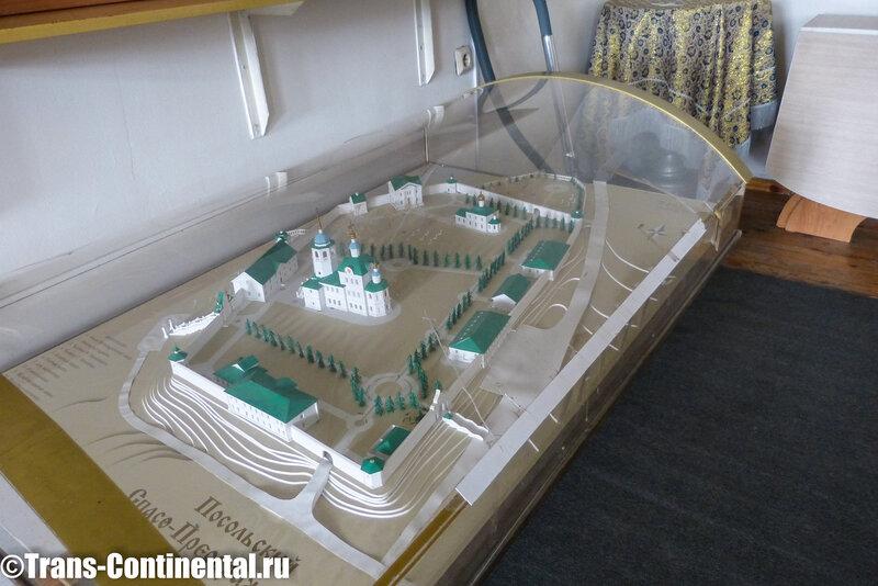 Посольский монастырь: Макет Свято-Преображенского монастыря
