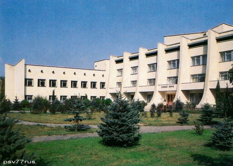 Лечебный корпус военного санатория.