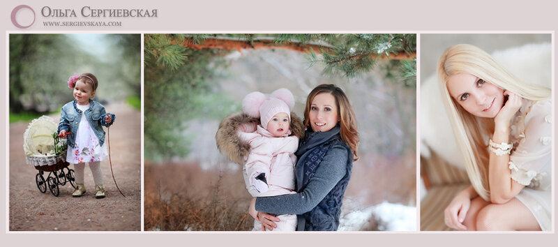 Детские и семейные фотосессии на