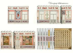 Усадебный дом в Степановском-Павлищеве. Интерьер библиотеки