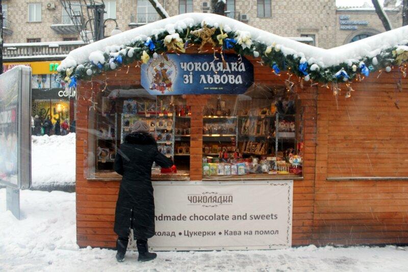 Павильон шоколада из Львова на Крещатике