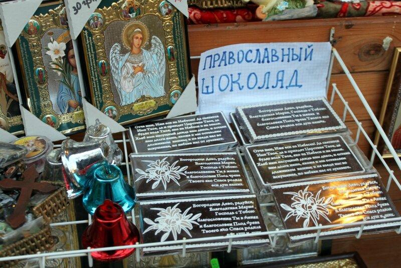 Православный шоколад на Крещатике