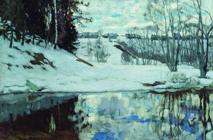 Станислав Юлианович Жуковский (1875-1944). Весенний ручей. 1913.